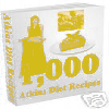 Thumbnail *NEW!*  1000 ATKINS DIET RECIPES EBOOK RESELL